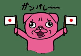 Pink Pug sticker #1063189