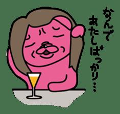 Pink Pug sticker #1063199