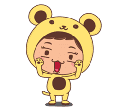 I'm Sunny sticker #1063252