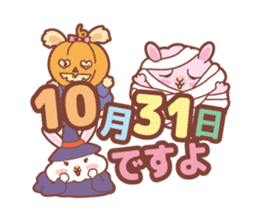 Kawaii Rabbits / Halloween sticker #1063548