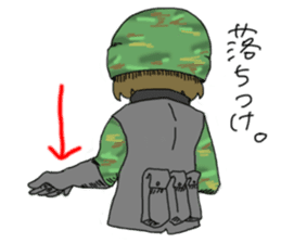 Survival Game sticker #1063846