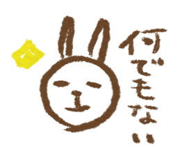 easy rabbit 2 sticker #1064604