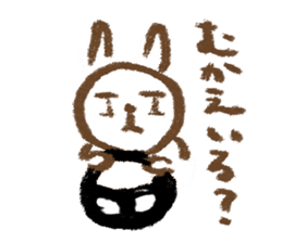 easy rabbit 2 sticker #1064619
