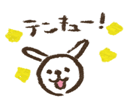 easy rabbit 2 sticker #1064622