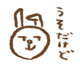 easy rabbit 2 sticker #1064627