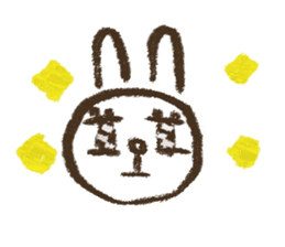 easy rabbit 2 sticker #1064630