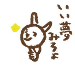 easy rabbit 2 sticker #1064634
