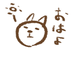easy rabbit 2 sticker #1064636