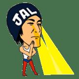 Hello! Mr.JAL! sticker #1064951