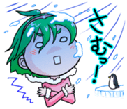 The events with Lunna-chan's life. sticker #1065409