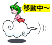 The events with Lunna-chan's life. sticker #1065412