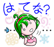 The events with Lunna-chan's life. sticker #1065414