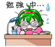 The events with Lunna-chan's life. sticker #1065422