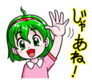 The events with Lunna-chan's life. sticker #1065425