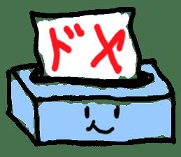 tissue and bath tissue sticker #1066147