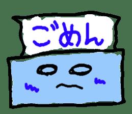 tissue and bath tissue sticker #1066162