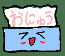 tissue and bath tissue sticker #1066171