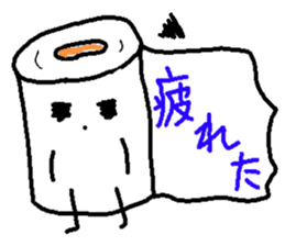 tissue and bath tissue sticker #1066173