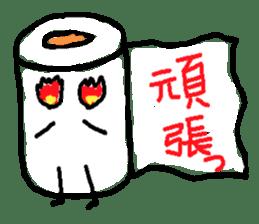 tissue and bath tissue sticker #1066185