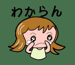 Ai-chan Do not lose sticker #1066346