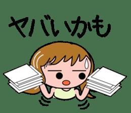 Ai-chan Do not lose sticker #1066348