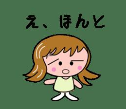 Ai-chan Do not lose sticker #1066350
