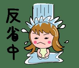 Ai-chan Do not lose sticker #1066358