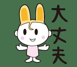 Ai-chan Do not lose sticker #1066361
