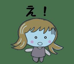 Ai-chan Do not lose sticker #1066362