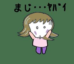 Ai-chan Do not lose sticker #1066363