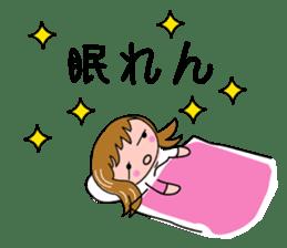 Ai-chan Do not lose sticker #1066364