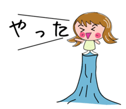 Ai-chan Do not lose sticker #1066365