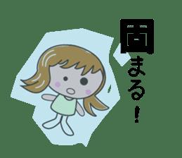 Ai-chan Do not lose sticker #1066369