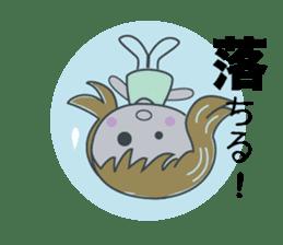 Ai-chan Do not lose sticker #1066370