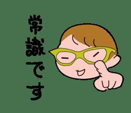 Ai-chan Do not lose sticker #1066372