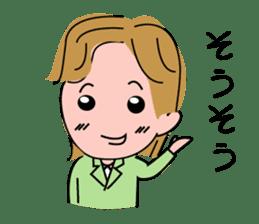 Ai-chan Do not lose sticker #1066374