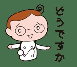 Ai-chan Do not lose sticker #1066376
