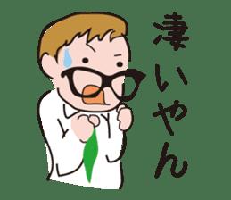 Ai-chan Do not lose sticker #1066377