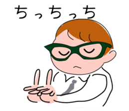 Ai-chan Do not lose sticker #1066379