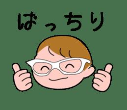 Ai-chan Do not lose sticker #1066380