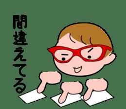 Ai-chan Do not lose sticker #1066382