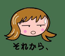 Ai-chan Do not lose sticker #1066385