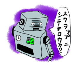 Robot tin sticker #1066546