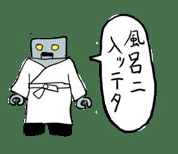 Robot tin sticker #1066547