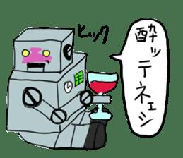 Robot tin sticker #1066548