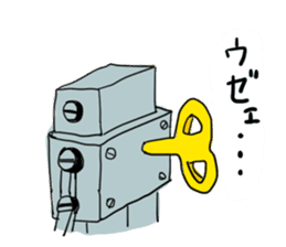 Robot tin sticker #1066549
