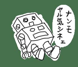 Robot tin sticker #1066552