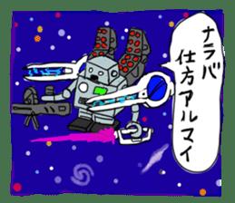 Robot tin sticker #1066555