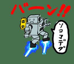 Robot tin sticker #1066559