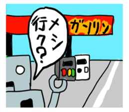 Robot tin sticker #1066561